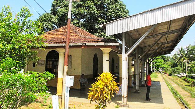 Mahaiyawa railway station