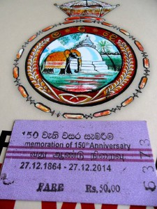 Museum admission ticket