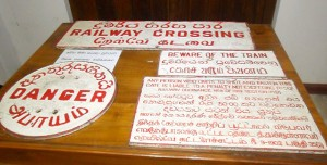 Rail museum signs